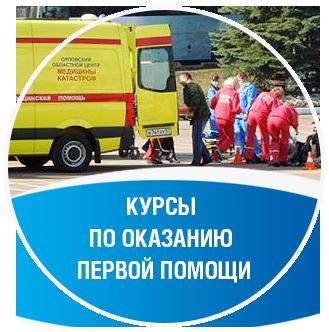 Врачи межвузовской поликлиники 26 краснодар